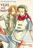 <<ワンピース>> YEAS and NAYS (ゾロ×サンジ) / ハチ丸