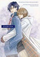 <<テニスの王子様>> powder snow (手塚国光×不二周助) / SCOOP