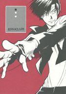 <<その他アニメ・漫画>> ICONOCLASM (君島邦彦×カズマ) / ピストルダイナマイツ