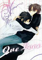 <<ヘタリア>> One Love (アントーニョ×ロヴィーノ、本田菊) / B/D