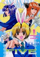 <<ヒカルの碁>> FIVE VOL.10 (アキラ×ヒカル) / GANGAN-CLUB