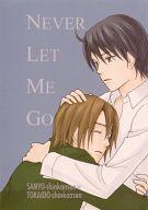 <<擬人化>> NEVER LET ME GO (山陽新幹線×東海道新幹線) / ぬかるみ線