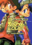 <<Let's & Go>> WORLD WIDE LOVE! / maniac・ナンゴクetc