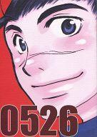 <<ナルト>> 0526 イルカ先生誕生日本 (カカシ×イルカ) / G AKS
