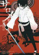 <<ナルト>> サロメ (サスケ×ナルト) / 必殺サイクロン