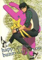 <<TIGER&BUNNY(タイガー&バニー)>> happy bunnyday to you (バーナビー×虎徹) / UNMO