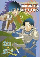 <<その他アニメ・漫画>> MAD DOG / オレンヂ屋