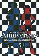 <<遊戯王>> Anniversary (海馬瀬人×城之内克也) / THE T.G.S