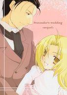 <<鋼の錬金術師>> Pretender's wedding -sequel- (ロイ×エドワード) / 独りめし