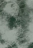 <<コードギアス>> 【無料配布本】Dear Heresy (スザク×ルルーシュ) / C‐Lira