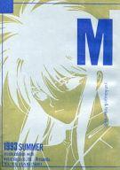 <<幽遊白書>> M (蔵馬×飛影) / 炬燵屋CO.LTD