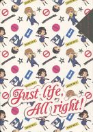 <<デュラララ!!>> Just life, All right! (竜ヶ峰帝人、園原杏里、紀田正臣) / gimmick
