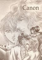 <<銀河英雄伝説>> Canon / SOSマニュアル