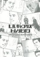 <<映画>> L.A.ギャングストムリビオン (ジェリー受け、ジャック受け) / スプリング・ヴィラ