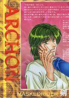 <<仮面ライダー>> ARCHON (ケンザキ×アイカワ) / EIN・・!