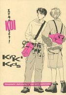<<アイドル>> ステキにKOIしよう! (コウイチ×ツヨシ) / KAGEKA