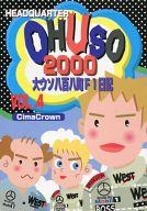 <<スポーツ>> OHUSO 2000 VOL.4 大ウソ八百八町F1日記 (フェラーリチーム中心) / Head Quarter