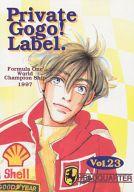 <<スポーツ>> Private Gogo! Laber Vol.23 (フェラーリチーム中心) / Head Quarter