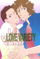 <<アイドル>> LOVE VARIETY (ジョウシマ×マツオカ) / 7HEAVENS/TEAM MACINEGUN
