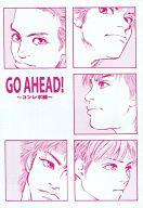 <<アイドル>> GO AHEAD! ~コンレポ編~ (オールメンバー) / Studio Taiyo