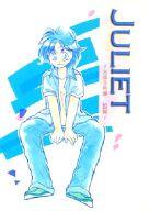 <<アイドル>> JULIET ~天球の音楽 SIDE~ (ナガセ×コクブン) / 天球の音楽