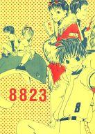 <<スポーツ>> 8823 (スギヤマ、カワハラ、シミズ) / BADMAN