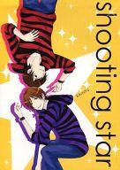 <<声優・歌い手>> shooting star (オノ×カミヤ) / 烏龍海