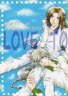 <<芸能・タレント>> LOVE TOUR 2000 (ハクエイ×チサト) / 黒猫屋