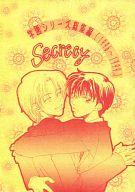 <<アイドル>> Secrecy (ツヨシ×コウイチ) / TWO2TWO