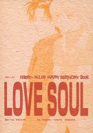 <<アイドル>> LOVE SOUL (コウイチ、ツヨシ) / Bee/KYE RONDON