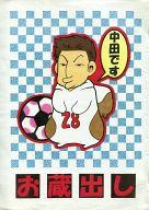 <<スポーツ>> 【コピー誌】お蔵出し (ナカタ) / A2