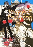 <<アイドル>> Vampire Cartoon (オールメンバー) / Chalico