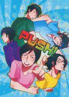 <<声優・歌い手>> PUSH! / EB