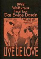 <<Weiβ>> 1998 Weiβ kreuz Final Tour Das Ewige Dasein LIVE LIE LOVE / 自遊人