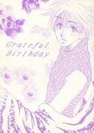 <<邦楽>> Grateful Birthday (タカミ×アサクラ) / Artifice