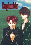 <<邦楽>> Euphorbia (ハイド、ケン、テツヤ) / FenriL