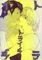 <<アイドル>> トライチ (ツヨシ×コウイチ) / やっぱニッカポッカは紫だよネALL STARS