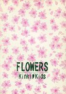 <<アイドル>> FLOWERS (コウイチ、ツヨシ) / MOJO
