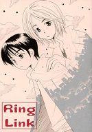 <<邦楽>> Ring Link (キタガワ×イワサワ) / そんなんできるんですか!