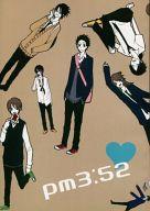 <<電王>> pm3:52 (モモタロス) / ニコイチ