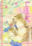 <<邦楽>> Lovely! returns (タクロウ×テル) / INTERVIEW