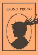 <<ハリーポッター>> PRONG PRONG (ジェームズ×スネイプ、他) / FREEFALL