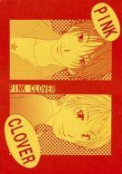 <<邦楽>> PINK CLOVER (テル×ジロウ) / ノッチーズ