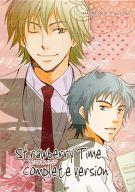 <<アイドル>> 花のワルツ Strawberry Time complete version  (ナカイ×クサナギ) / バッタ屋