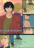 <<仮面ライダー>> closedroom (火野映司×アンク) / 16