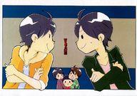 <<アイドル>> 【コピー誌】VS!!! (ニノミヤ、サクライ、オオノ) / ATTAY