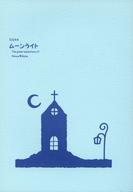 <<アイドル>> ムーンライト (コウイチ×ツヨシ) / アロハ王子の大冒険