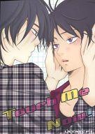 <<お笑い>> Touch me Now! (フシワラ×イノモト) / KAMADO