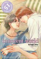 <<仮面ライダー>> innocent world (五代雄介×一条薫) / 蒼天球