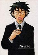 <<ハリーポッター>> Nerine (リーマス中心) / 腸炎ビブリオ